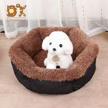 Pet Supplies in Autumn and Winter 2019 New Style Factory Direct Denim Pet Dog Kennel Cat Kennel Small Dogs Warm Teddy Bed Sofas teddy in bed