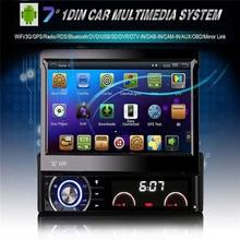 Universal Quad Core Android de DVD Del Coche de 1 DIN Coche Reproductor de Vídeo WIFI Llamada Manos Libres Del Coche DVD GPS Navi Del Coche En el tablero de Android Car P