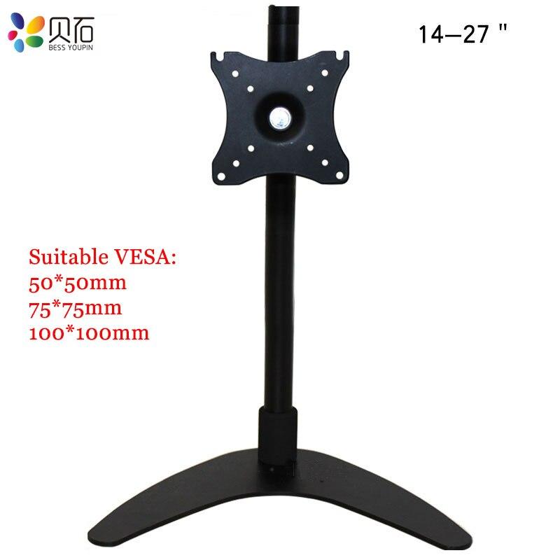 Moniteur LCD simple support de Table support de bureau support de montage avec inclinaison réglable pivotant Rotation écran de maintien 14