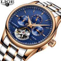LIGE Mens Watches Top Brand Luxury Men Fashion Business Automatic Watch Man Full Steel Waterproof Clock relogio masculino+box