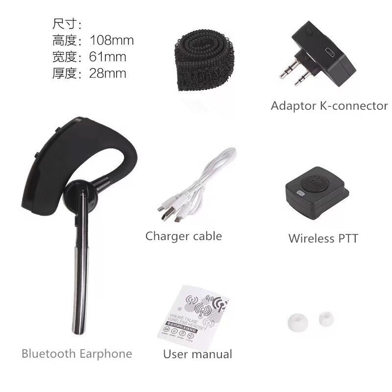 Image 4 - מכשיר קשר Bluetooth PTT אפרכסת Handfree אלחוטי אוזניות אוזניות מיקרופון עבור BaoFeng UV 82 UV 5R BF 888S TYT שתי דרך רדיוווקי טוקי   -
