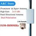 4pcs/lot 5G 5.8G wifi antenna mimo antenna dual polarization antenna 5150-5850MHz 2x15dBi gain panel antenna N-Female