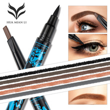 HUAMIANLI 1pc Double end Eyebrow Pencil Liquid Eye Liner Waterproof Makeup Eye Liner Brow Drawing Pen