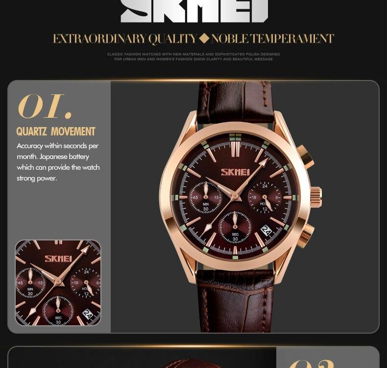 SKMEI-9127_11