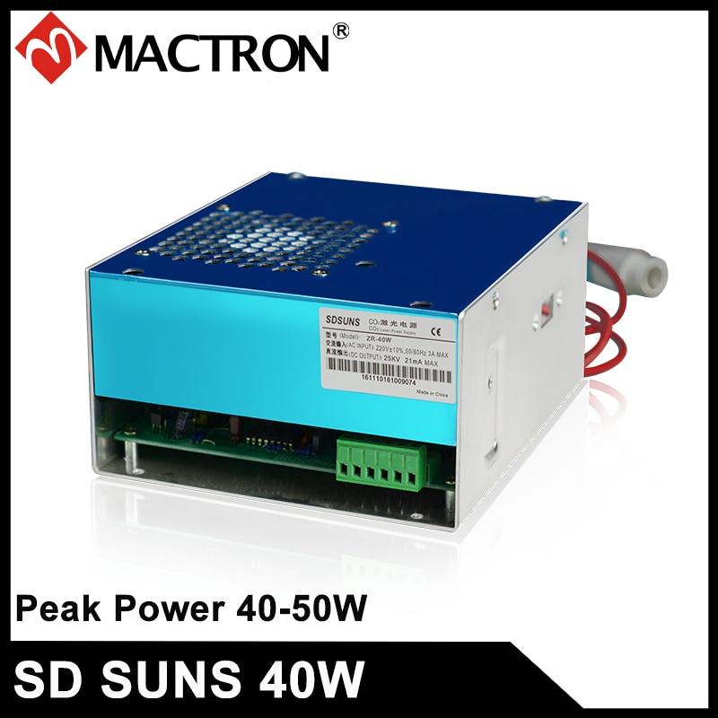 1 PCS SUNS 40w Co2 Laser Fuente de alimentación para tubo láser Co2 30W-50W
