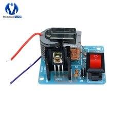 15KV высокочастотный DC высоковольтный дуговой генератор зажигания, инвертор, повышающий рост 18650, набор для самостоятельной сборки, u-образный трансформатор 3,7 в