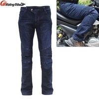Free shipping 1pcs Pop Cycling Pants Breathable Pleated Motorcycle Trousers Elastic Soft Sportwear With 2pcs pads
