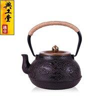 2016 Cast Iron Tea Pot No Coating Japanese Kung Fu Tea Set Handmade Japan Plum Pot With Filter 1100CC Hot Sale