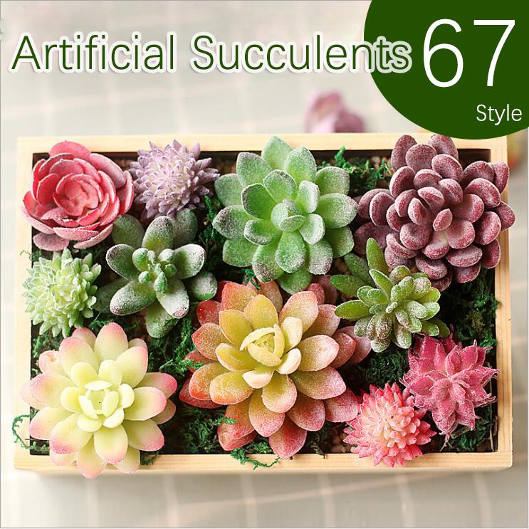 suculentas plantas de loto hierba del desierto planta artificial real touch flores diy jardn