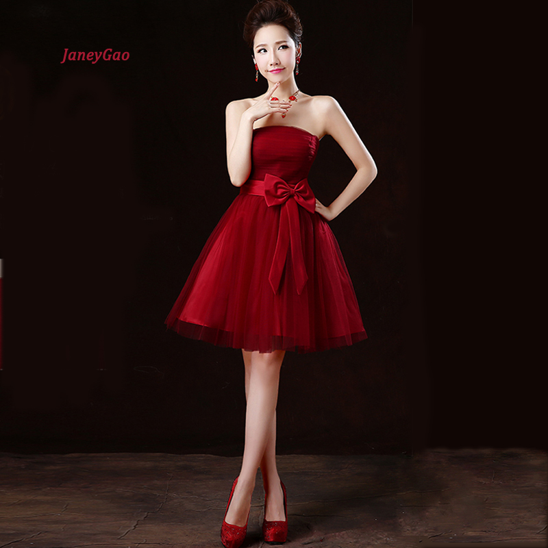 JaneyGao Short Prom Dresses For Women Tulle Simple Dress Cute Gown Women Formal Dress For Party Prom Elegant Cheap On Sale