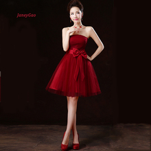 JaneyGao Short Prom Dresses For Women Tulle Simple Dress Cute Gown Formal Party Elegant Cheap On Sale