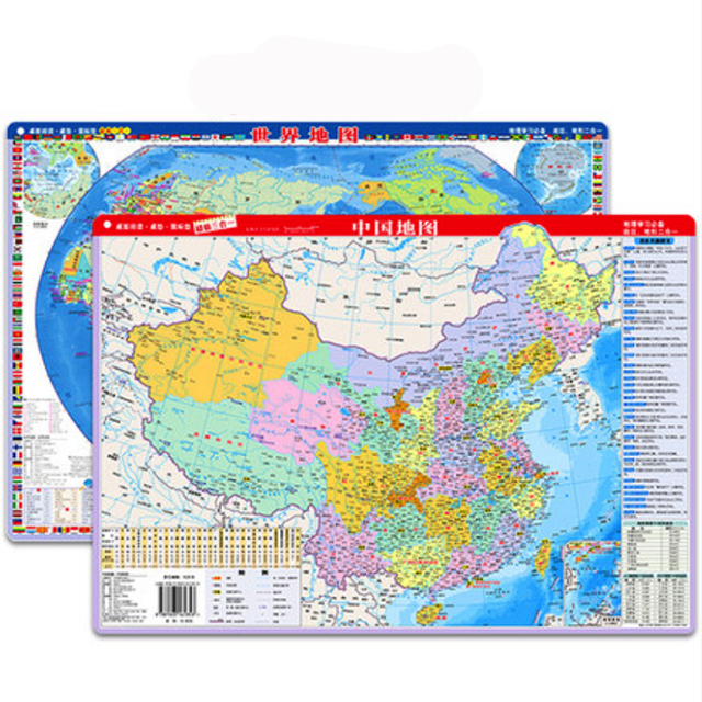 2pcsset a3 size china and world political topographic maps two 2pcsset a3 size china and world political topographic maps two sided deskpad plastic gumiabroncs Choice Image