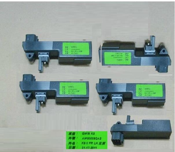 6104101XK80XA/ 6104201XK80XA/ 6204101XK80XA/ 6204201XK80XA OXIMITY PROTECTION MODULE(4 IN ONE KIT) For GWM GREAT WALL HAVAL H5