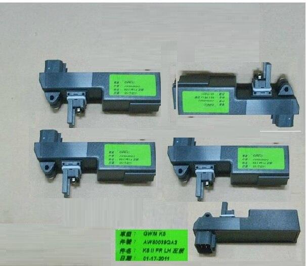 6104101XK80XA/ 6104201XK80XA/ 6204101XK80XA/ 6204201XK80XA moduł ochrony OXIMITY (4 w jednym zestawie) dla GWM GREAT WALL HAVAL H5