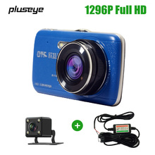 Cheap price 1296P Full HD 4.0″ inch IPS screen dual cameras car dvr recorder ADAS system Logger night vision car black box WDR car dash cam