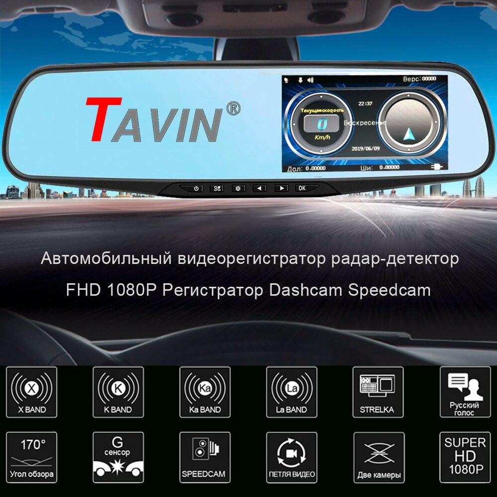 TAVIN Car Dvr Rearview-Mirror Video-Recorder Dash-Cam Anti-Radar 1080p-Camera 3-In1 radar-Detector