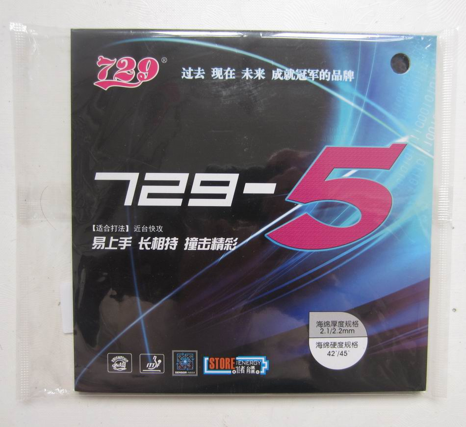 original <font><b>729</b></font> <font><b>729</b></font>-5 table tennis rubber for table tennis rackets blade racquet fast attack ping pong rubber image