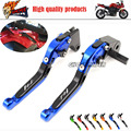 Motorcycle Adjustable Folding Extendable Brake Clutch Lever fits for YAMAHA FZ1 Fazer  2006-2013