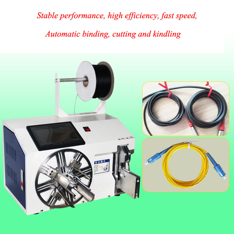 Automatic Coil Winding Machine DG 830S New Wire Binding Machine Power Cord Binding Machine 220V