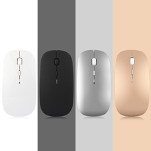 Macbook Pro Rechargeable Bluetooth Mouse