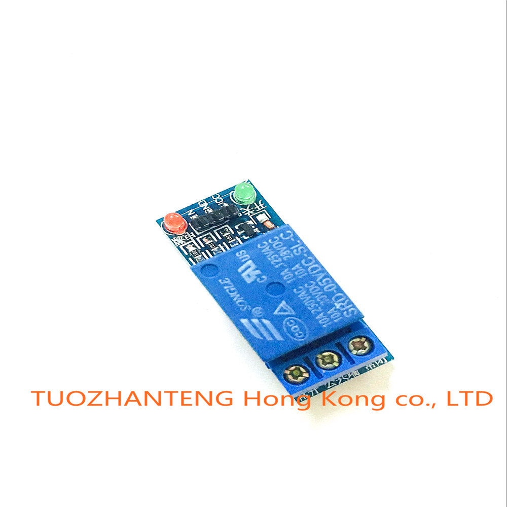 Free shipping New 5V low level trigger One 1 Channel Relay Module interface Board Shield For PIC AVR DSP ARM MCU Arduino 1PCS