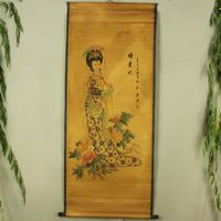 Exquisite Chinese Antique collection Imitation ancient China Belle Picture