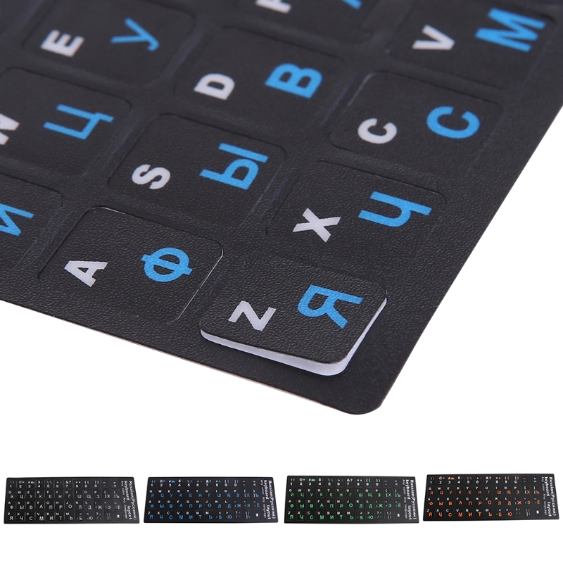 Russian Letters Keyboard Stickers Frosted PVC for Notebook Computer Desktop Keyboard Keypad Laptop 5 colors transparent russian letters keyboard stickers waterproof super durable alphabet for laptop general keyboard cover