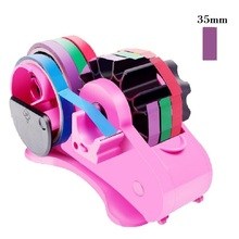 Semi-Auto Tape Dispenser with 35mm Fixed Length Tape Cutter and Free Length Cutter Desktop Cutter Office Packing, Random Color