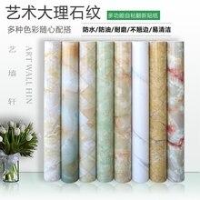 waterproof marble adhesive refurbished bathroom wall stickers stick wallpaper wallpaper