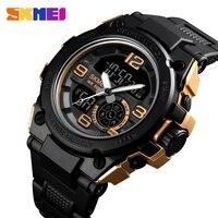 SKMEI Bluetooth Smart Dual Display Watch Men Quartz Digital Wristwatch 50M Waterproof Men's Sport Watches Relogio Masculino 1517