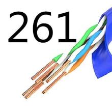 261 # MEIBAI CAT5 прямой сетевой кабель сети Ethernet, Соединительный шнур, LAN