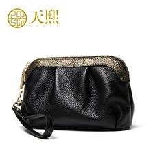 สไตล์จีนผู้หญิงแบรนด์หรูกระเป๋าคลัทช์2016หรูหราสตรีมินิที่จัดเลี้ยงกระเป๋าถือกระเป๋าดีลักซ์/สีดำ410003