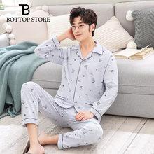 c2b12906e 2018 otoño hombre joven pijamas masculina dibujos animados impreso hombre  Pijamas Pijama traje ocio casa ropa Camisón de algodón.
