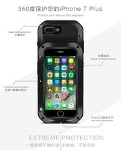 Tình yêu Mei Mạnh Mẽ Trường Hợp Đối Với Apple iPhone 7 cộng với Không Thấm Nước chống sốc Nhôm Hợp Bìa cho iPhone 7 cộng với miễn phí Tempered GlassLo