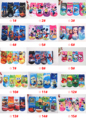 Wholesale Free shipping 12 pairs high quality  cotton cartoon children socks girls kid at factory prices cartoon socks