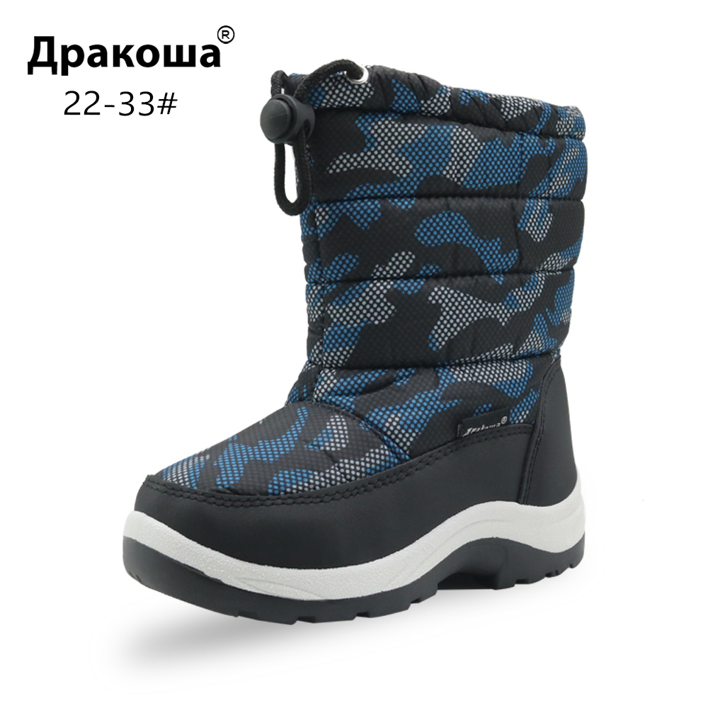 Apakowa Little Boys Warm Camouflage Snow Boots Toddler Kids Mid-Calf Soft Plush Anti-slip Winter Shoes for School Outdoor Hiking apakowa winter girls mid calf plush snow boots little princess outdoor waterproof boots with zipper toddler kid anti slip shoes