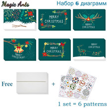 Blank Greeting Card Promotion Shop For Promotional Blank Greeting