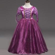 Hot Sale Girls Rapunzel Princess Dresses Kids Cosplay Costume Party Dress Purple Cross Children Cinderella Sofia Dress Clothing