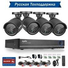 SANNCE HD 1080 P NVR 4 Канала CCTV система видеонаблюдения DVR KIT с 4 ШТ. 1280TVL 720 P Главная безопасность 4ch камеры система