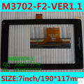 New 7 inch GALAPAD G1 tablet capacitive touch screen M3702-F2_VER1.1 free shipping