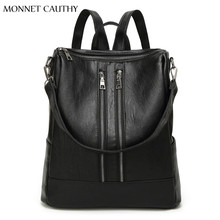 MONNET CAUTHY 2017 New Arrivals Bags for Woman Solid Color Black Concise Leisure Hot Sale Girls Fashion Korean Style Backpacks