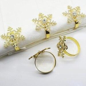 12 шт. элегантное пружинное кольцо для салфеток с двумя бусинами, кольцо из ткани для салфеток, кольцо для салфеток, кольцо для салфеток с пря...