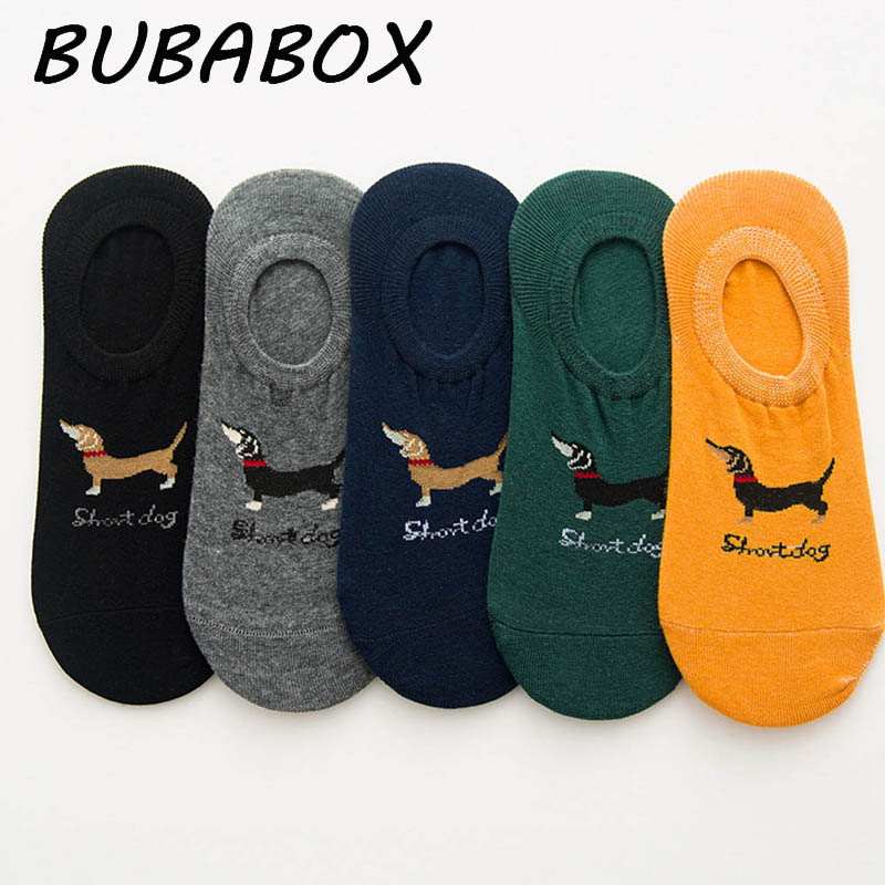 Lovely Dogs Cute Cartoon Sock Autumn Summer Women's Fashion Cotton Comfortable Breathable  Low Cut Ankle Sock