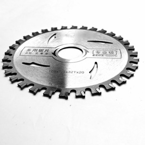 Image 2 - Free shipping of 1PC high quality aluminum cutting 105*1.5*20*32T  TCT saw blade for NF metal aluminum/iron profile cutting