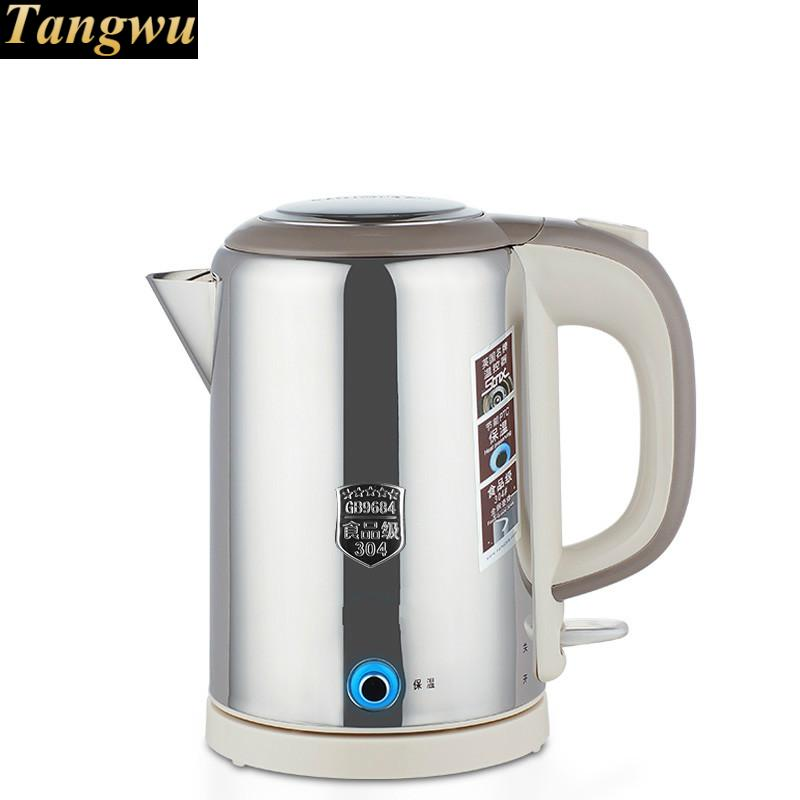 Automatic power failure of the food grade stainless steel kettle all steel-insulated electric the food of the gods
