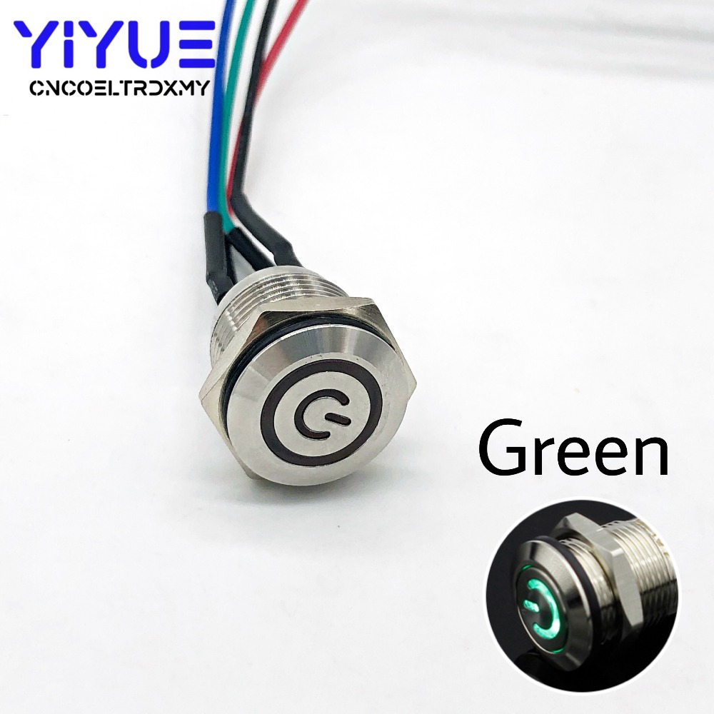 16MM with LED light 5V Metal Push Button Switch (7)