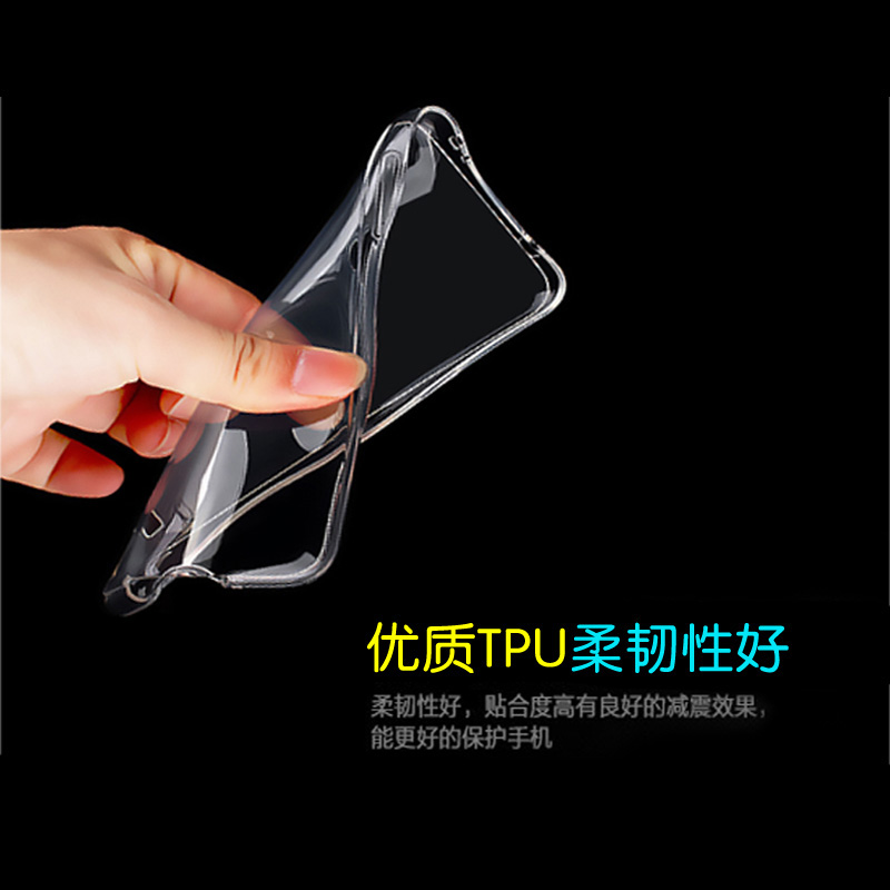 LELOZI Best Soft Transparent TPU Clear Silicone Silicon Fundas Etui Case Cover For Samsung Galaxy J7 J710 2016 J710FN J 7