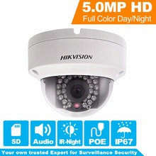 En Stock Hikvision CCTV Cámara de Ultramar DS-2CD2152F-IS 5MP CMOS Domo de Red PoE Cámara IP Cámaras de Seguridad IP 1080 P Completo HD