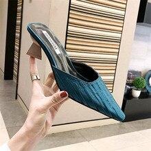 купить Pointed Toe off White High heel Muller slippers women 2019 summer shoes woman Fashion Satin Shallow Rubber sole female shoes по цене 676.46 рублей