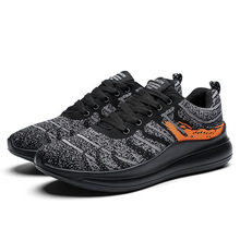 цены на Breathable Running Shoes for Men Outdoor Sport Sneakers Mesh Solid Athletic Trainer Fashion Casual Shoes zapatillas hombre  в интернет-магазинах